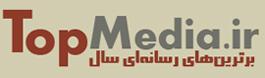 TopMedia.ir logo